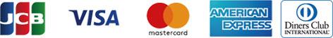 VISA、MasterCard、JCB、AmericanExpress、Diners